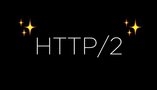 HTTP2 Nedir?