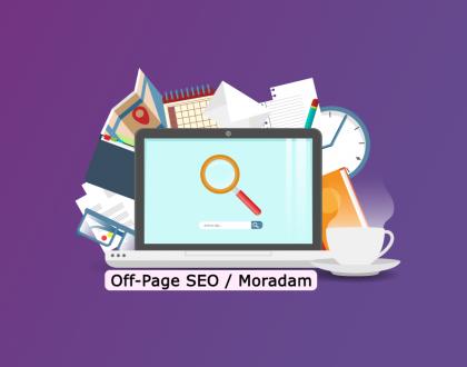 Off Page SEO Nedir? Dış SEO Çalışması Nasıl Yapılır?