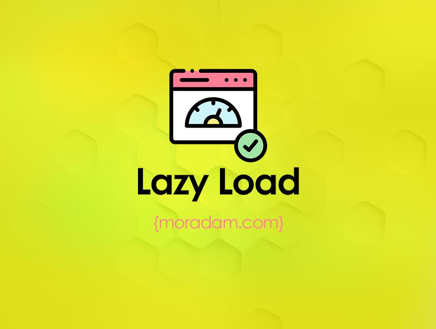 Lazy Load Nedir? Nasıl Yapılır?