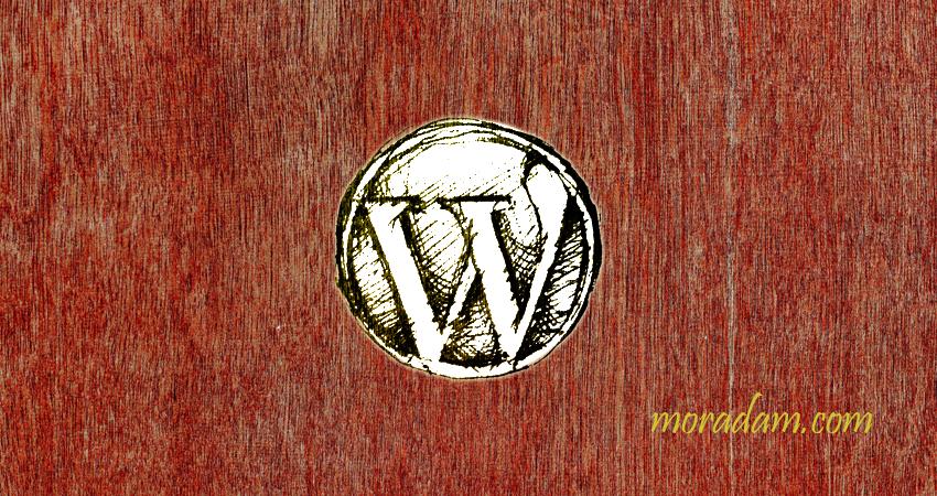 Wordpress Sayfa ve Yazı Arasındaki Fark ve Benzerlik Nedir?