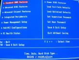 BIOS Nedir? Ne İşe Yarar?