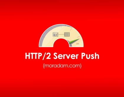HTTP/2 Server Push Nedir?