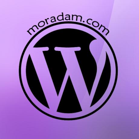 Webmail Kullanıcı Doğrulanamadı Hatası