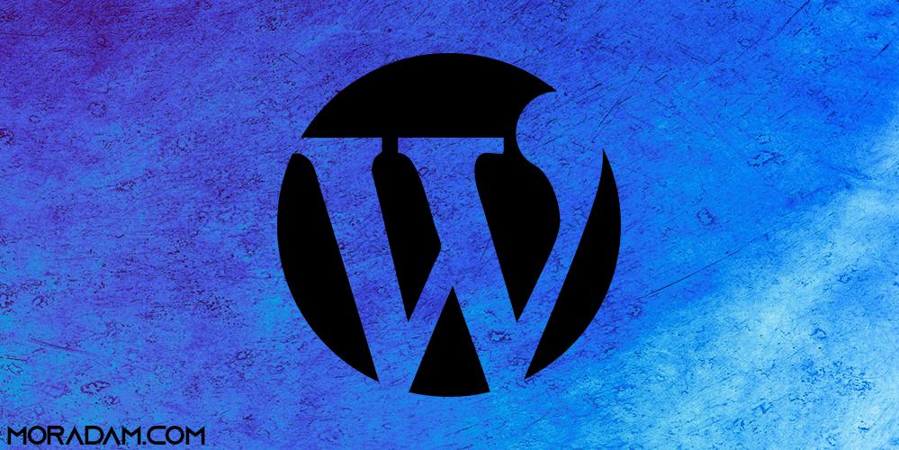 WordPress Maksimum Yükleme Medya Dosyası Boyut Sınırı Nasıl Artırılır